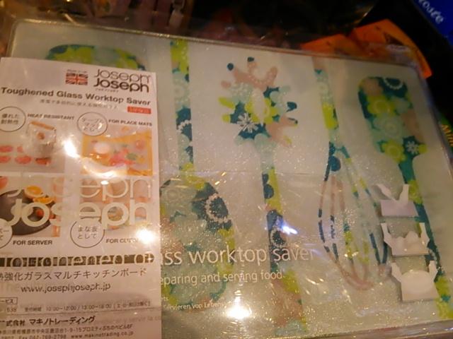 ガラスボードキッチンDSC_2390