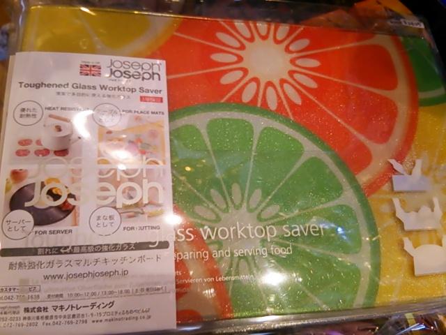 ガラスボードオレンジDSC_2391