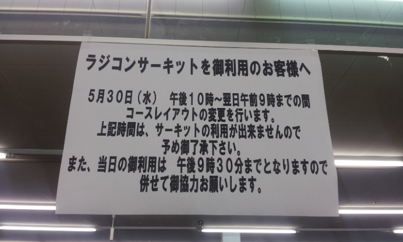 20120526_013837.jpg