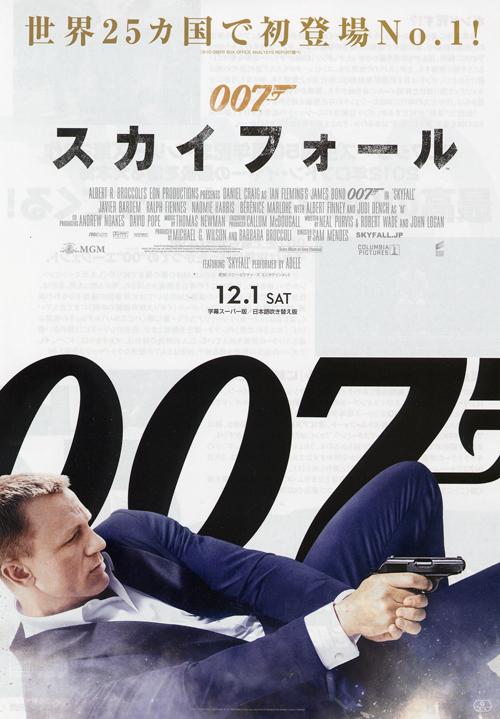 007-500.jpg