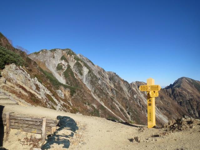 10月12日 針ノ木岳へ 秋晴れ
