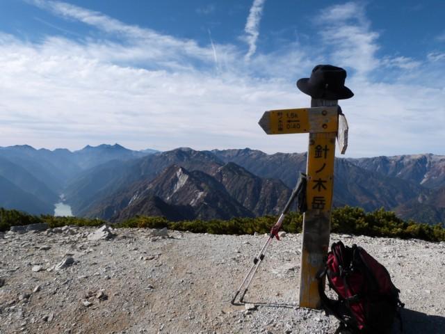 10月12日 針ノ木岳