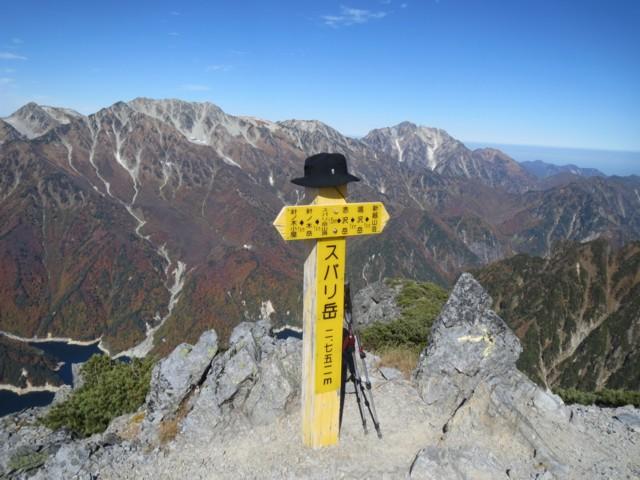 10月12日 スバリ岳ピーク
