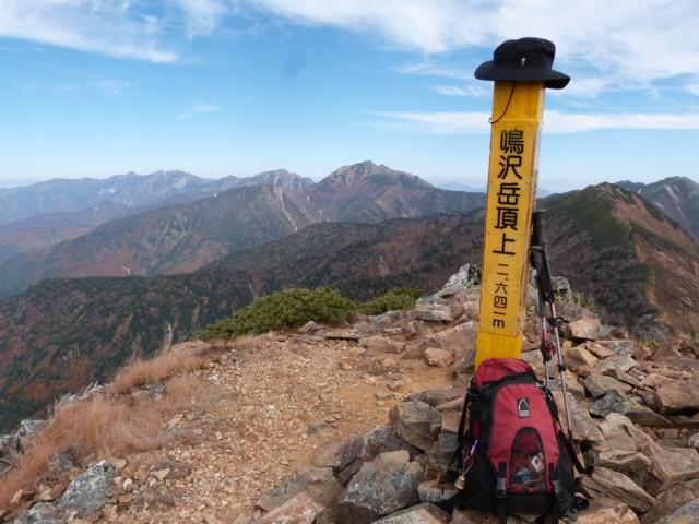 10月12日 鳴沢岳ピーク