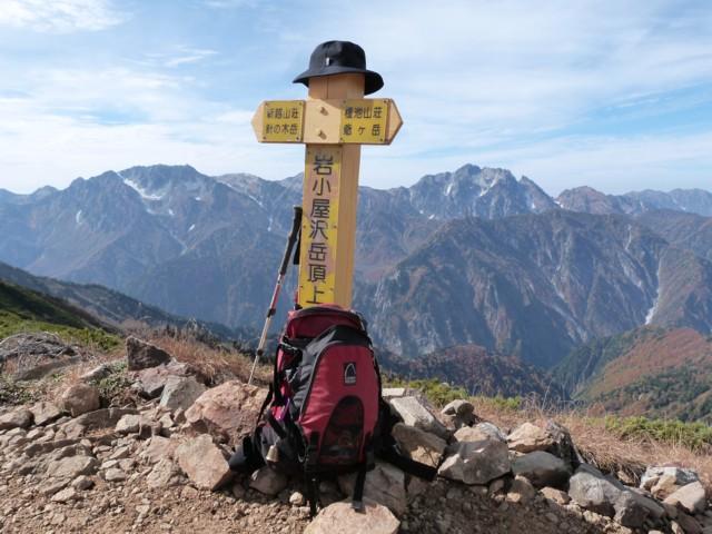 10月12日 岩小屋沢岳ピーク