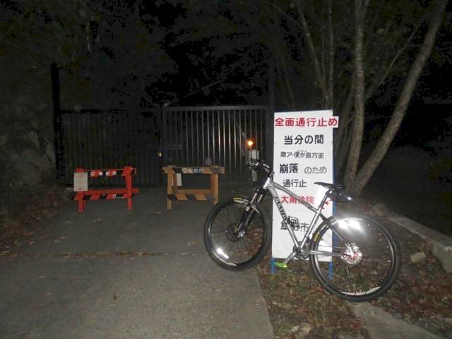 10月19日 北又渡 通行止ゲート