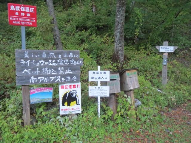 10月19日 便ヶ島