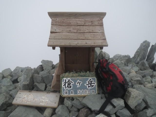 10月26日 槍ヶ岳ピーク3180m