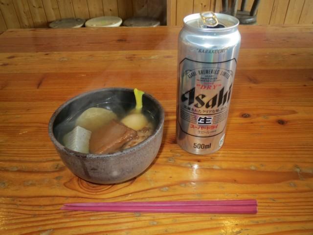 10月26日 ビールとおでん
