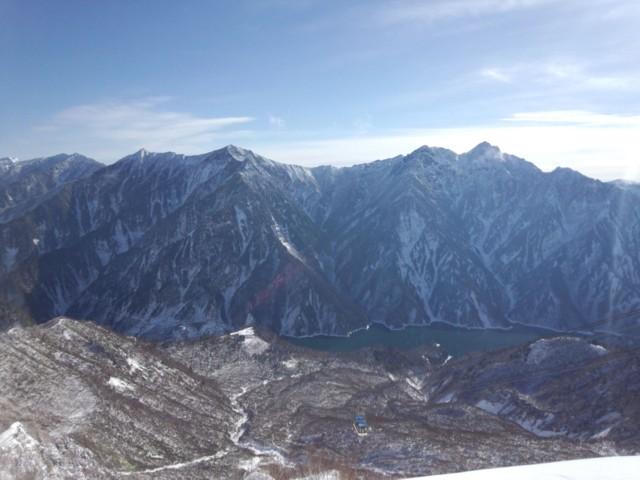 11月16日 大観峰の展望台から