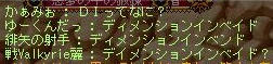 Maple140327_214744.jpg