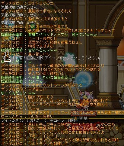 Maple140329_024623.jpg
