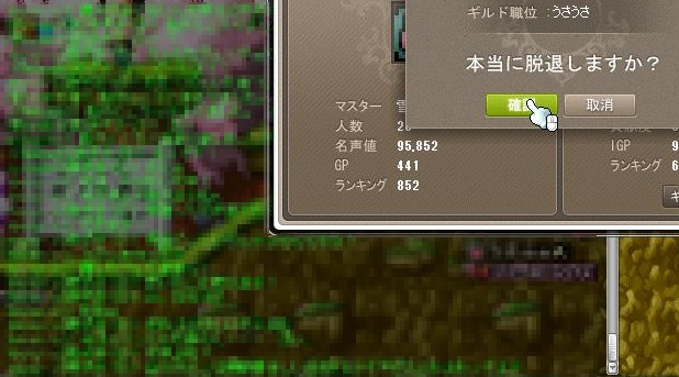 Maple140330_183805.jpg
