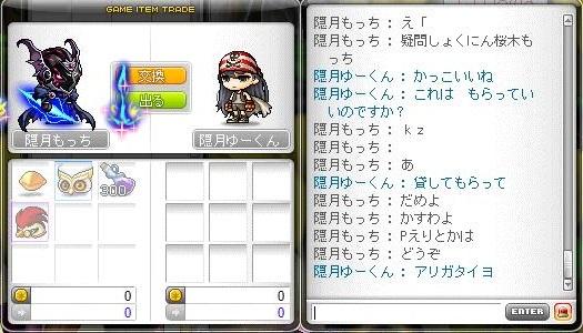 Maple140730_150355.jpg
