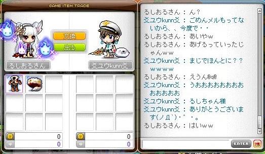 Maple141009_214209.jpg