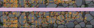 Maple120602_211037.jpg