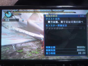 KIMG0136_convert_20121012171617.jpg