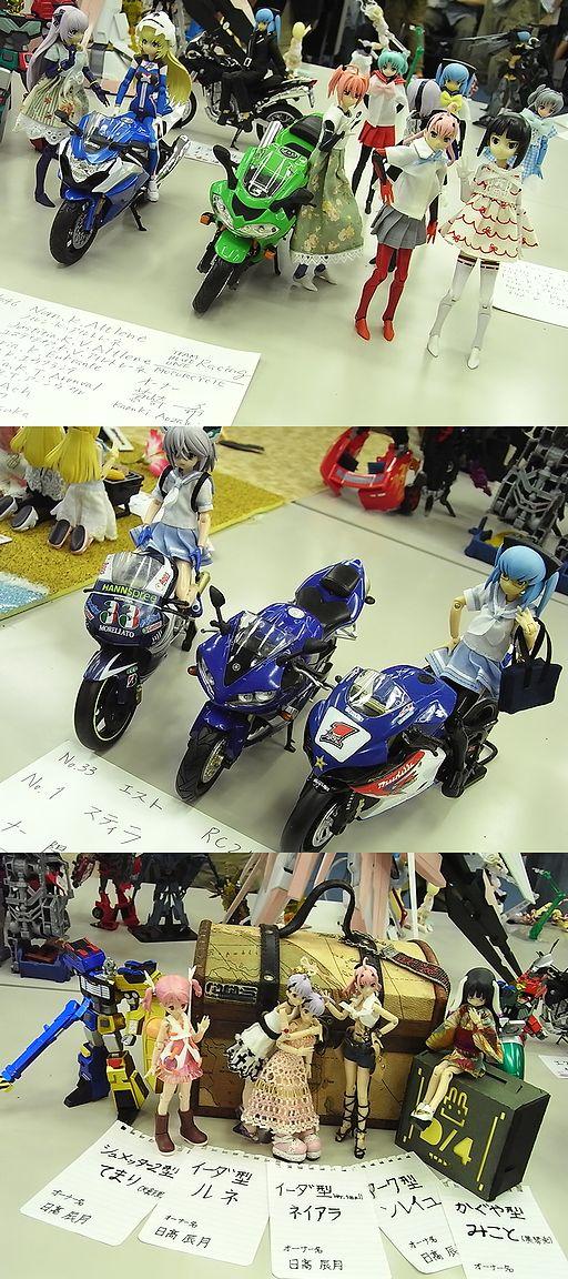 RIMG1367.jpg