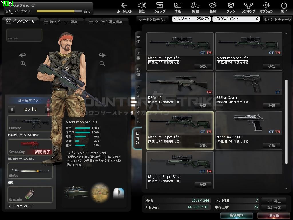 Snapshot_20120905_0524440.jpg