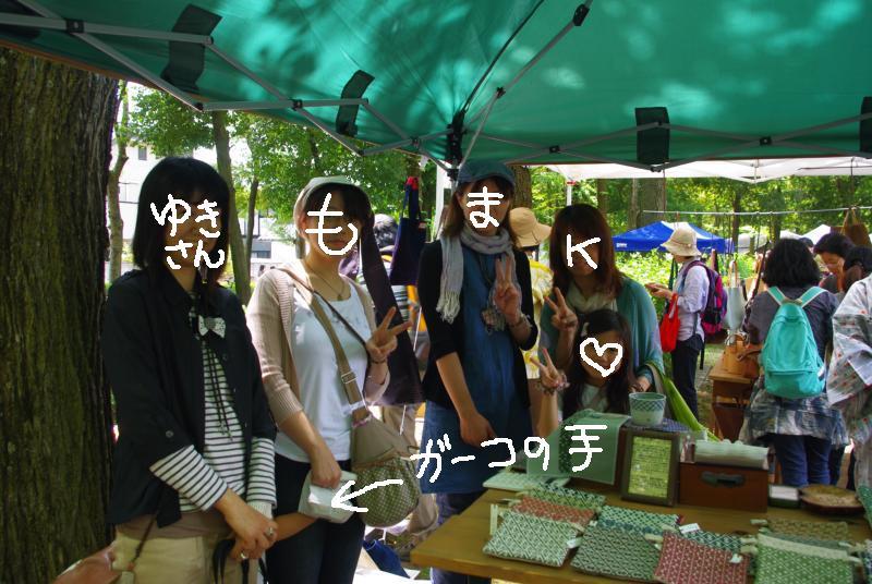 クラフトフェア☆集合写真♪