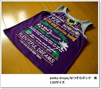 1_20120805231034.jpg