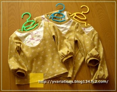 2012_0917_091206-CIMG9952.jpg
