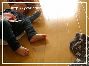 2012_1011_093152-CIMG9981.jpg