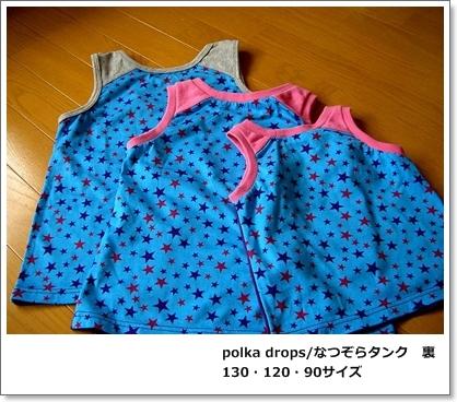 4_20120805231032.jpg