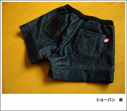 syo-pan2.jpg