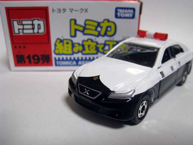 トミカ博-02