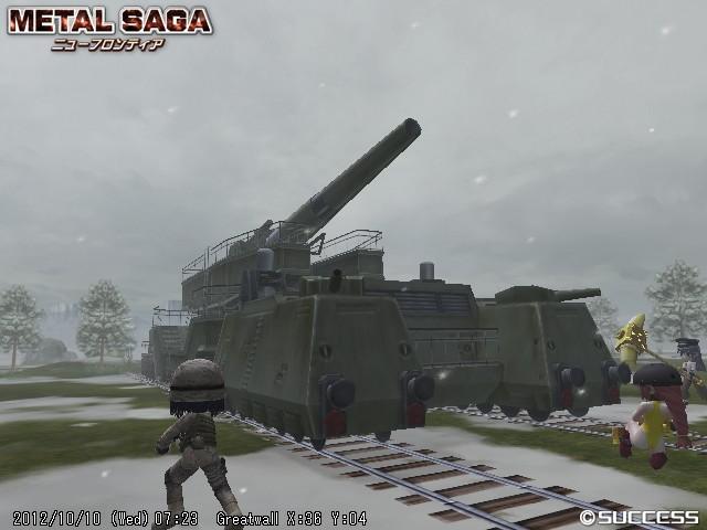 無敵列車砲