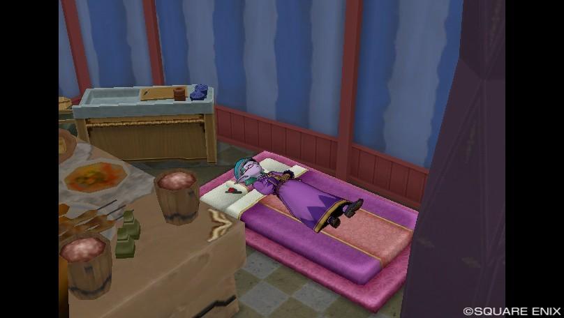 ベッドに寝れる!