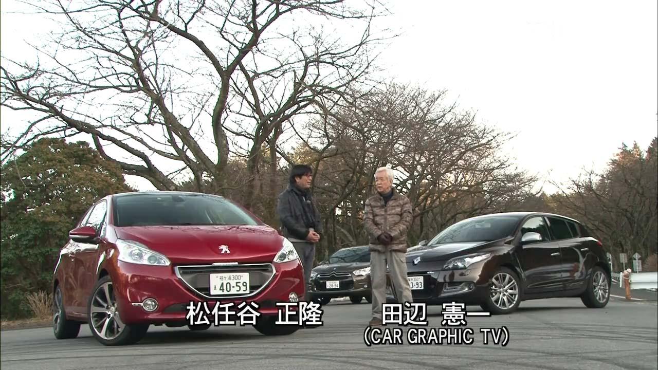 CGTV-208gt-01.jpg
