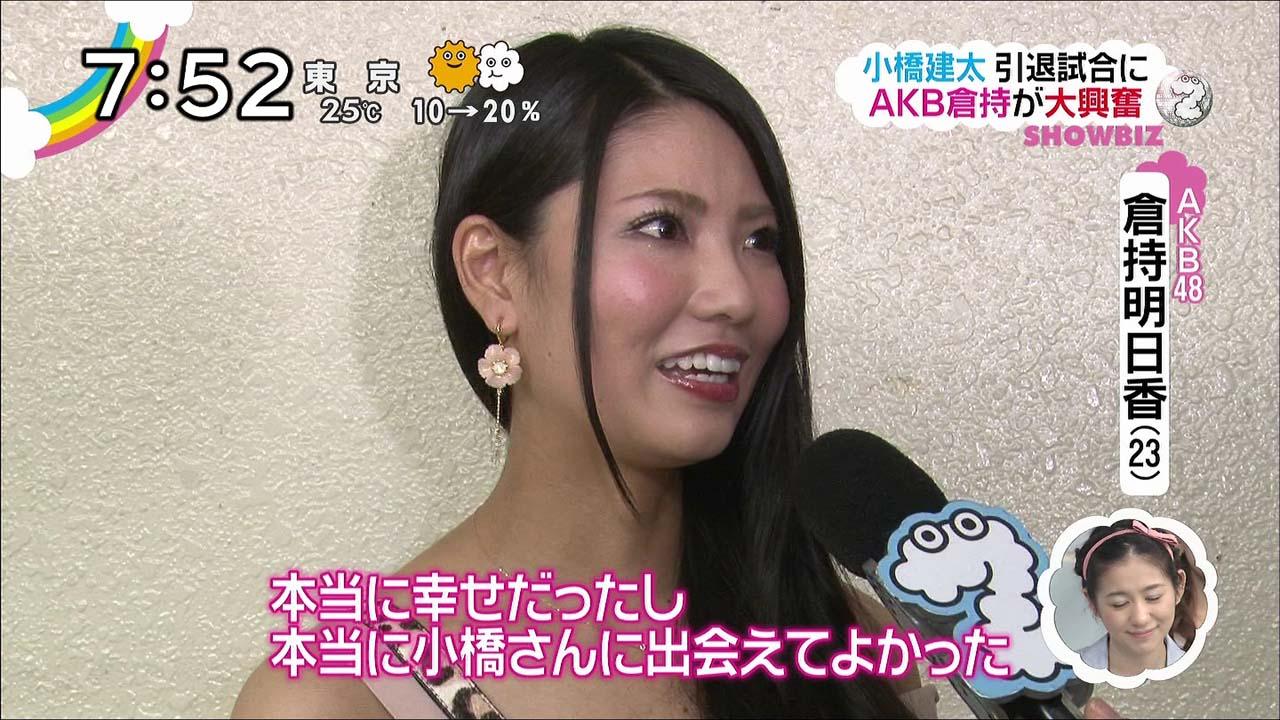 kobashi02.jpg