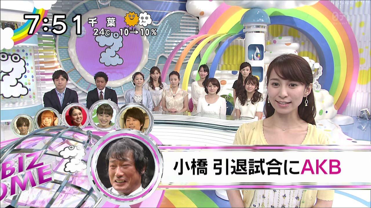 kobashi03.jpg