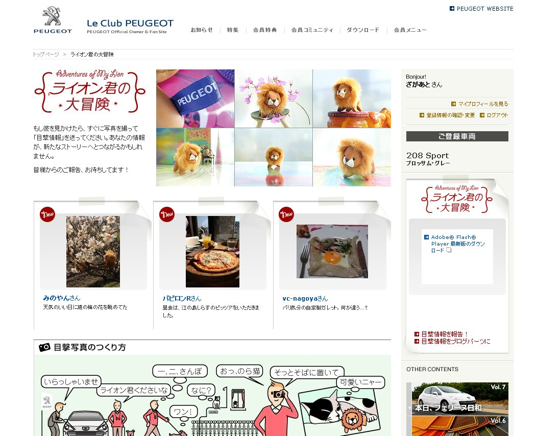 lion-kun.jpg