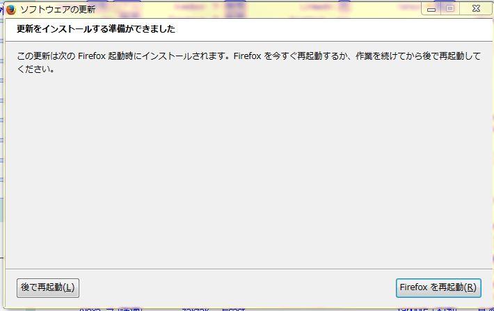 3_2014020510594882f.jpg