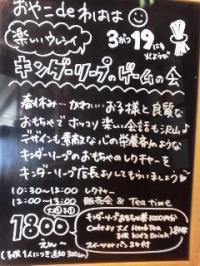 13-02-22_001.jpg