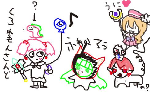 おえかき! 01