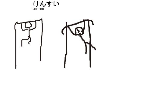 おえかき! 10