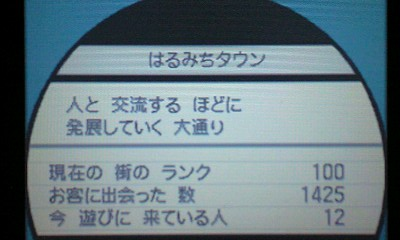 100(ポケモン)