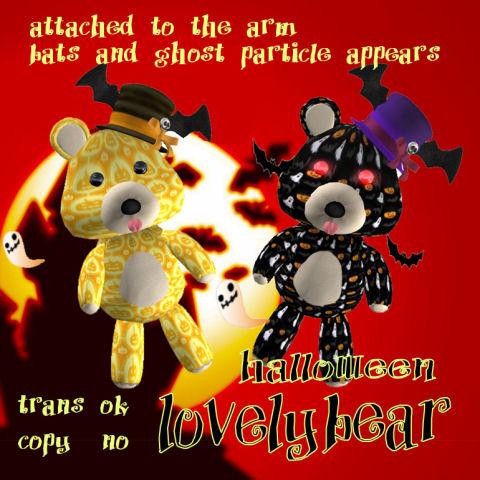 Lovery bear halloween