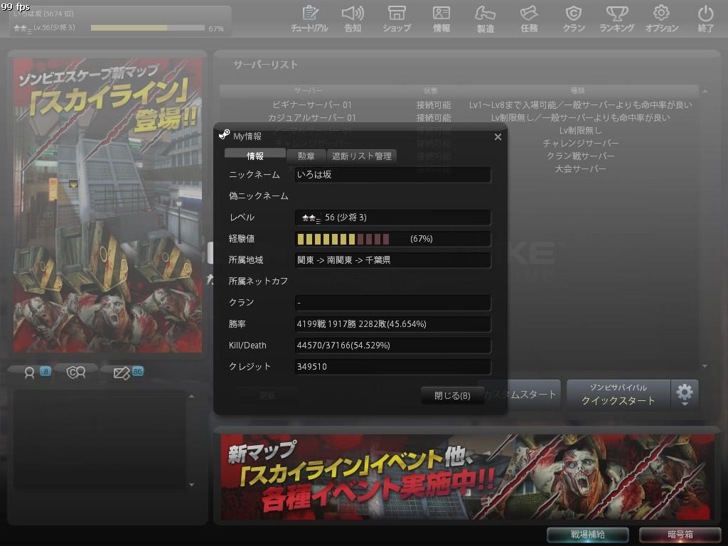 Snapshot_20120817_2111050.jpg