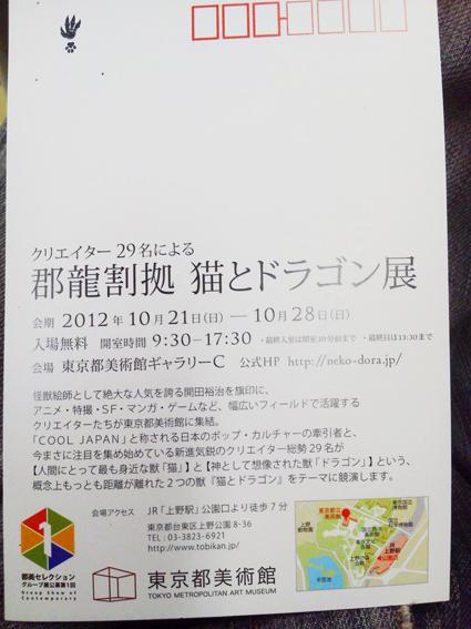 NEC_2000.jpg