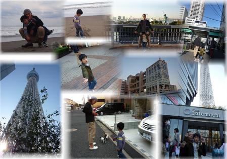 千葉から東京