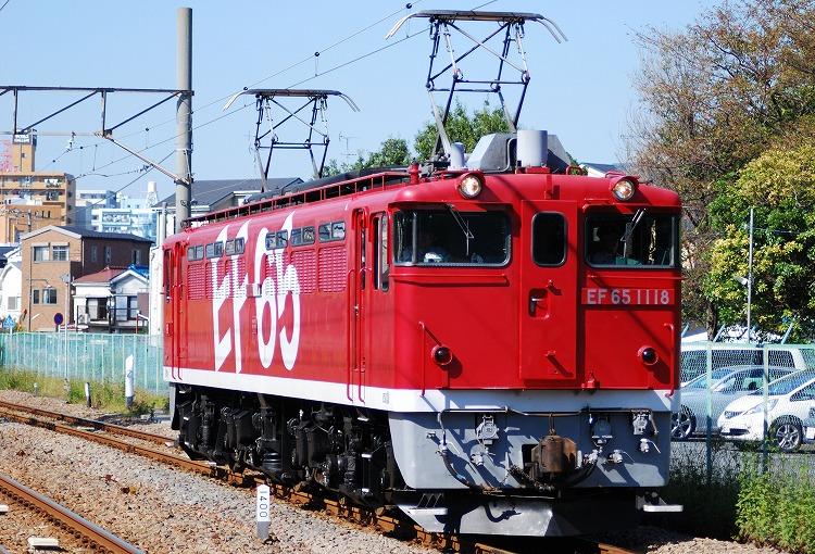 DSC_5063.jpg