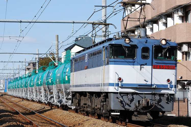 DSC_6949.jpg