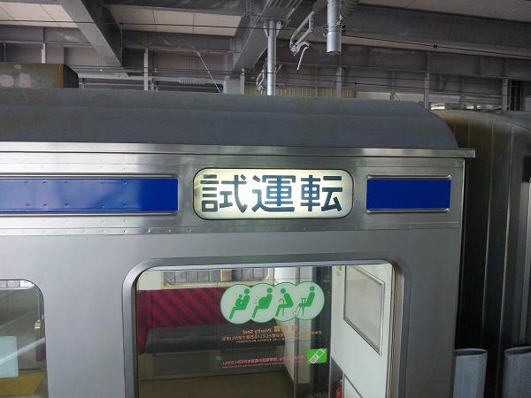SH3G0028.jpg