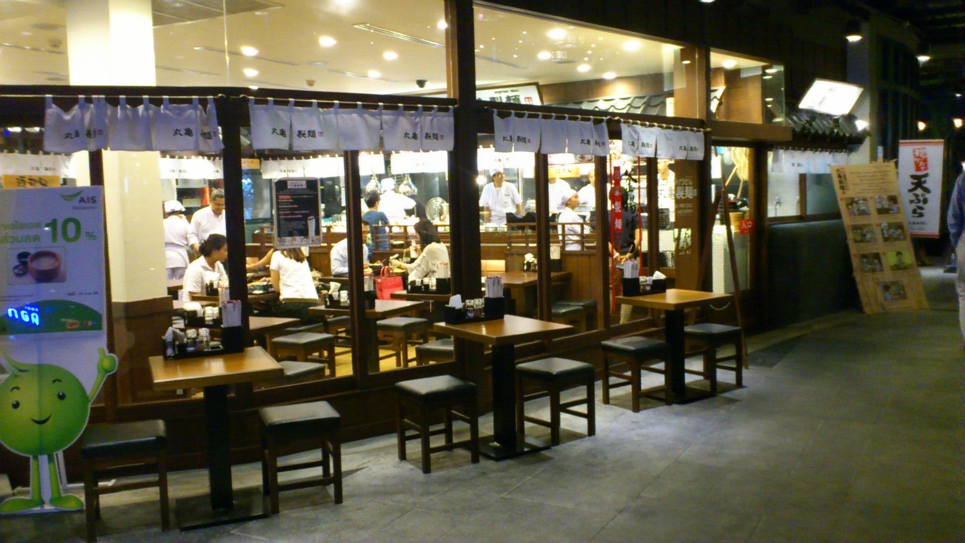丸亀製麺2012年3月22日20時17