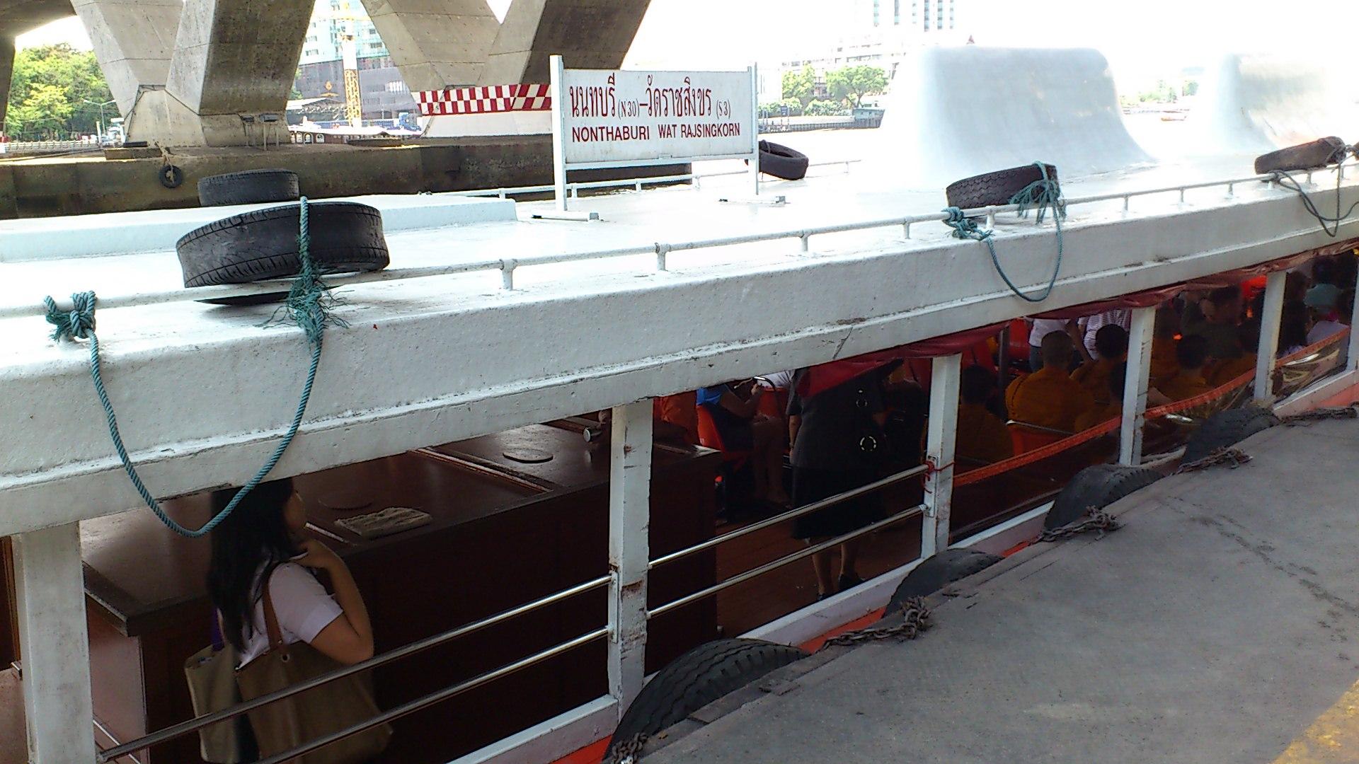 サトーン船着場からのボート